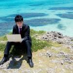 沖縄に移住する際の転職での仕事の探し方とは?転職エージェントがベスト?