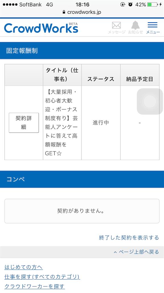 f:id:t_higashi5494:20151015181921p:image