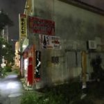 沖縄の古き素朴な風景を歩く1 (那覇市楚辺)