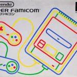 レトロゲームマニアでも知らない!?スーパーファミコン マイナーゲーム レビュー