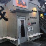 女性にもおすすめな沖縄のラーメン店 沖縄市泡瀬「鶏だし工房 Garyu-ya」