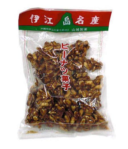 伊江島の黒糖ピーナツ