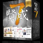 WordPressテーマ 賢威7カスタマイズ | 追尾広告・フローティングメニューをフッターに表示