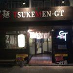 沖縄中部でおいしいつけ麺ならココ!北谷町「つけ麺GT」