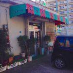 リーズナブルな昔ながらの沖縄食堂 那覇「お食事の店 でいご」