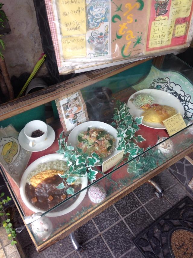 喫茶くりすたるの食品サンプル