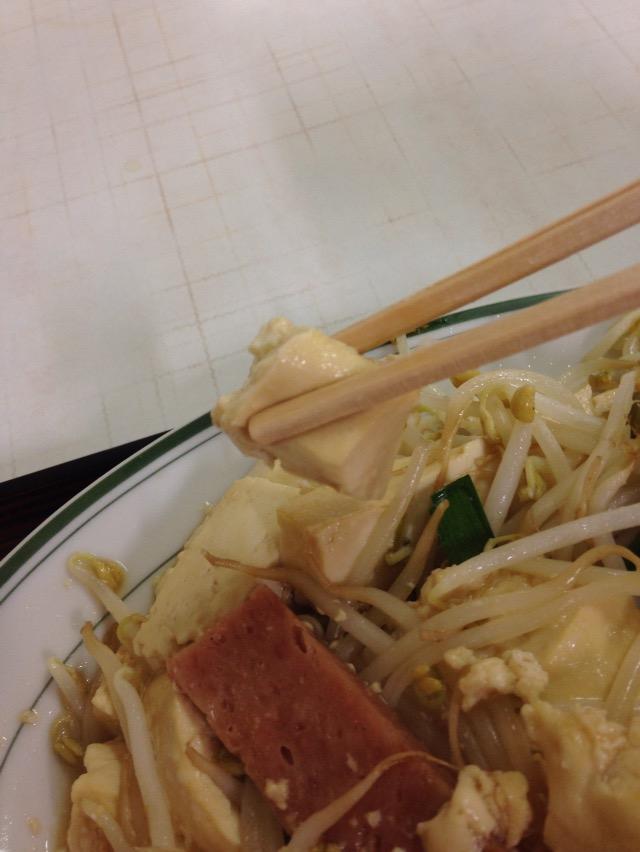 豆腐チャンプルーの豆腐
