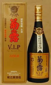 菊之露VIPゴールド