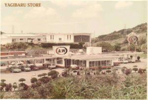 A&W屋宜原店