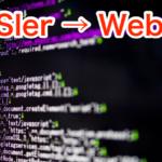 SIからWeb系の転職はやめておけ!Web系はおすすめしない理由