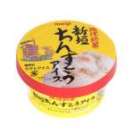 一度は食べておきたい!地元民が教える沖縄のコンビニおすすめ限定商品15