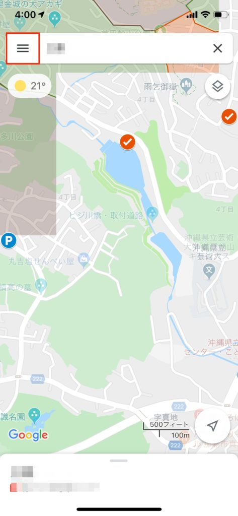Googleマップの画像