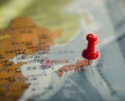 地図とピンの画像